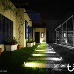 tatheer-book-2019hq-e-21